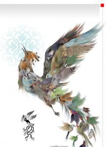 سی مرغ سیمرغ جشنواره فیلم فجر
