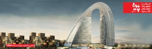شرکت پدیده با افتخار طراحی خود را به یک شرکت انگلیسی سپسرده است.