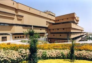 کتابخانه ملی (این کتابخانه ملی نیست)
