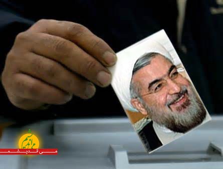 vote to rohani