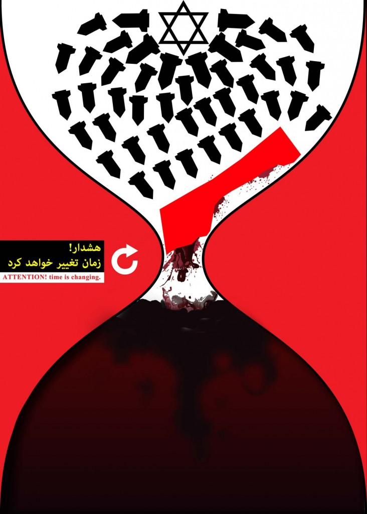 ghaza2-small (ساعت خونی غزه ؛ خون های امروز ، تقاص فردا)
