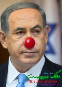 the-zionist-clown-web