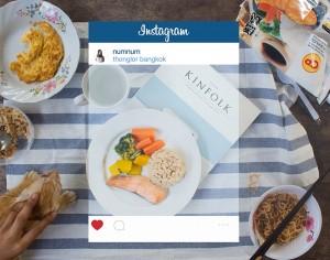 instagram-lie-photos-crop-slowlife-chompoo-baritone-2 (واقعیت درون قاب نیست ؛ سه شباهت اینستاگرام با زندگی ما)