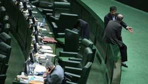 IMG_0591 (چگونه معماری مجلس باعث بی نظمی نماینده ها میشود؟)